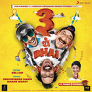 3 Thay Bhai (Original Motion Picture Soundtrack)/Sukhwinder Singh & Ranjit Barot