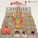 Thaayae/Regi Anand