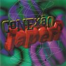 Conexão Japeri - 7+/Sus/Conexão Japeri
