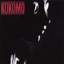 Kokomo/Kokomo