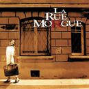 La Rue Morgue/La Rue Morgue