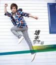 Xue Seng Ge/Pei Jie