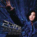 22098 Live Concert/Ekin Cheng