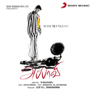 Appavi (Original Motion Picture Soundtrack)/Joshua Sridhar