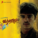 Varnam (Original Motion Picture Soundtrack)/Isaac Thomas Kottupally