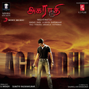 Agaradhi (Original Motion Picture Soundtrack)/Sundar C Babu