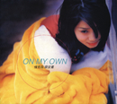 On My Own/Andrea Choi