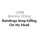 Raindrops Keep Fallin' on My Head/Joanna Wang
