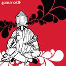 Paranoid/Pyhimys