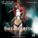 Vettaikaaran (Original Motion Picture Soundtrack)/Vijay Antony