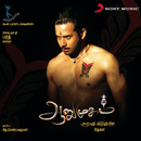 Aarumugam (Original Motion Picture Soundtrack)/Deva