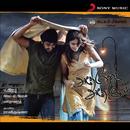 Adhe Neram Adhe Idam (Original Motion Picture Soundtrack)/Premgi Amaren