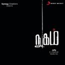 Nugam (Original Motion Picture Soundtrack)/D.J. Gobinath