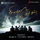 Ninaithale Inikkum (Original Motion Picture Soundtrack)/Vijay Antony