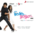 Thiru Thiru Thuru Thuru (Original Motion Picture Soundtrack)/Mani Sharma