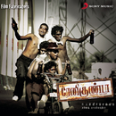 Renigunta (Original Motion Picture Soundtrack)/Ganesh Ragavendra