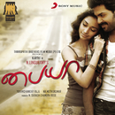 Paiya (Original Motion Picture Soundtrack)/Yuvanshankar Raja