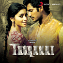 Thoranai (Original Motion Picture Soundtrack)/Mani Sharma