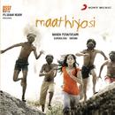 Maathiyosi (Original Motion Picture Soundtrack)/Guru Kalyan
