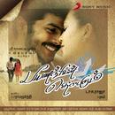 Payanangal Thodarum (Original Motion Picture Soundtrack)/V Thasi