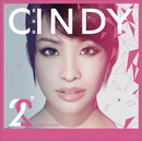 2 Be Different/Cindy Yen