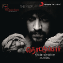 Thottupaar (Original Motion Picture Soundtrack)/Srikanth Deva