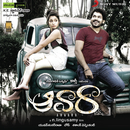 Awaara (Original Motion Picture Soundtrack)/Yuvanshankar Raja