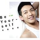 Be yourself/Kai Ko