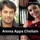 Amma Appa Chellam (Original Motion Picture Soundtrack)/Bharadwaj