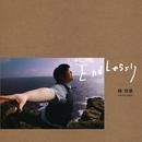 Endlessly/Lin Yu Chun