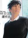 Shang Zhong Yong/Phil Lam