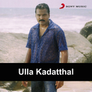 Ulla Kadatthal (Original Motion Picture Soundtrack)/Bharadwaj
