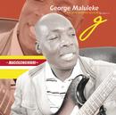 Magolongwani/George Maluleke Navan'Wanati Sisters No. 27