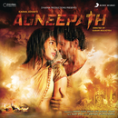 Agneepath (Original Motion Picture Soundtrack)/Ajay-Atul, Sonu Nigam & Shreya Ghoshal