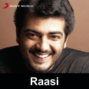 Raasi (Original Motion Picture Soundtrack)/Sirpy