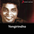 Yengirindho (Original Motion Picture Soundtrack)/Suresh Peters