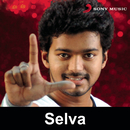 Selva (Original Motion Picture Soundtrack)/Deva