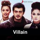 Villain (Original Motion Picture Soundtrack)/Vidyasagar