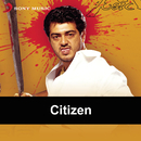Citizen (Original Motion Picture Soundtrack)/Deva