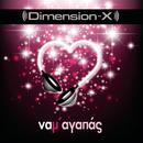 Na M' Agapas/Dimension-X
