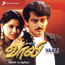 Vaali (Original Motion Picture Soundtrack)/Deva