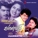Vaanmathi (Original Motion Picture Soundtrack)/Deva