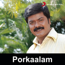 Porkaalam (Original Motion Picture Soundtrack)/Deva