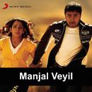 Manjal Veyil (Original Motion Picture Soundtrack)/Bharadwaj