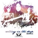 Rolling in the Deep (Versión Remix)/Vázquez Sounds