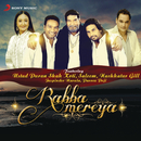 Rabba Mereya/Babloo Kumar