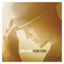 Young Homie/Chris Rene