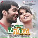 Mirattal (Original Motion Picture Soundtrack)/Pravin Mani