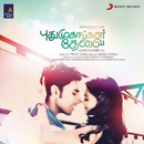 Pudhumughangal Thevai (Original Motion Picture Soundtrack)/Twinz Tunes