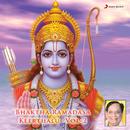 Bhaktha Ramadasa Keerthanalu, Vol.2/Dr.M. Balamuralikrishna